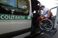 Более 2 000 севастопольцев воспользовались услугой «Социального такси» в 2017 году
