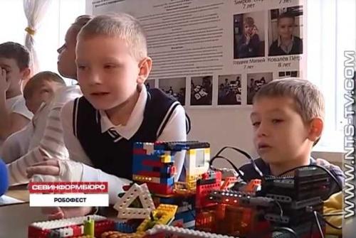 В Севастополе провели фестиваль творцов технологического будущего России
