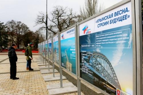 В Керчи открылась выставка про Крымский мост