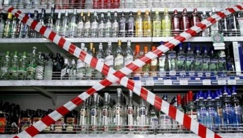 В Масленицу в Керчи не будут продавать алкоголь