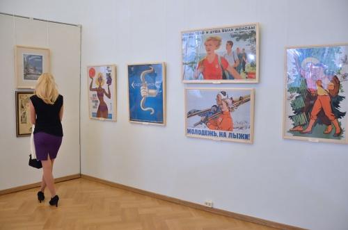 Херсонесский музей приурочил к Всемирному дню экскурсовода выставку «Советский туристический плакат»
