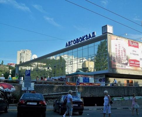 В Ялте на автовокзале к концу апреля установят металлические ограждения