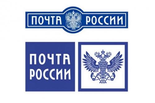 18 марта отделения почты в Крыму работать не будут
