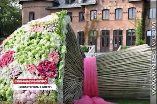 В Севастополе пройдет масштабный фестиваль цветов и садов