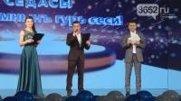В Симферополе наградили победителей Республиканского конкурса эссе