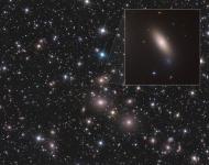 Астрономы наткнулись на уникальную реликвию