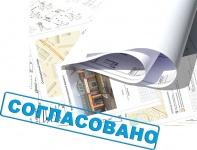 В Ялте будет демонтировано 20 объектов наружной рекламы