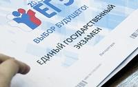 В Крыму 567 выпускников смогут сдать ЕГЭ досрочно