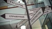 В Крыму в рамках ФЦП введены в эксплуатацию 40 ФАПов и амбулаторий