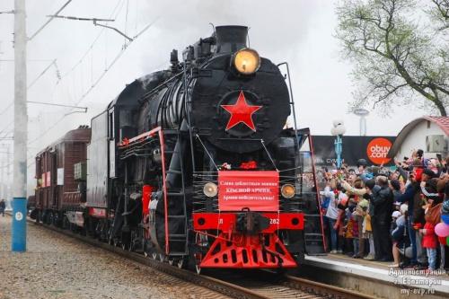 В Евпатории встретят Поезд Победы