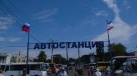 «Крымавтотранс» открыл дополнительные междугородные рейсы к Пасхе