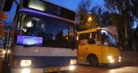 В Симферополе запустили ночной маршрут до нового терминала аэропорта