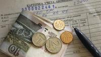 В Крыму количество управляющих компаний могут сократить вдвое