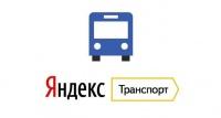 Сервис Яндекс.Транспорт исчез в Севастополе