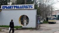 Власти обещают не ликвидировать «Крымтроллейбус»