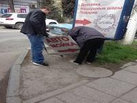В Ялте демонтировали 22 рекламных стоппера