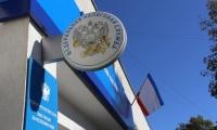 В Крыму с июня будет размещена официальная информация о налоговых правонарушениях