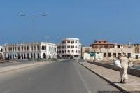 Севастополь и город Массауа государства Эритрея подписали протокол о намерениях
