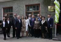 В Ялте на базе Гуманитарно-педагогической академии открыли Китайский культурно-информационный центр