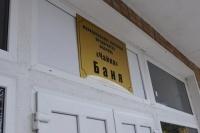 В Ялте временно прекращена работа городской бани
