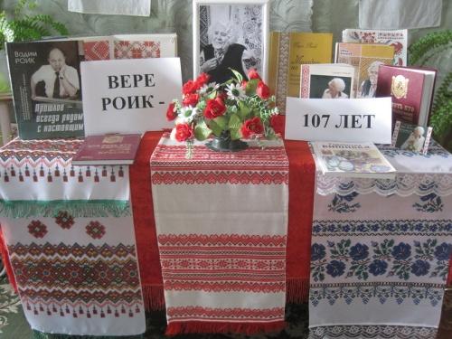 В Ялте отметили 107 лет со дня рождения знаменитой крымской вышивальщицы Веры Роик