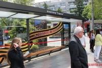 """В Ялте возле автовокзала установят """"умные"""" остановки"""
