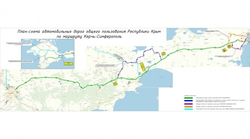 Опубликована новая схема движения по автодороге Симферополь-Керчь