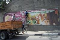 В Ялте начался демонтаж рекламных конструкций силами муниципальных предприятий