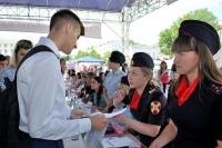В г.Симферополе сотрудники крымской вневедомственной охраны Росгвардии приняли участие в «Ярмарке вакансий»
