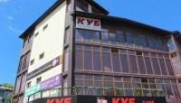 Через 10 дней торговый центр «Куб» в Симферополе сравняют с землей