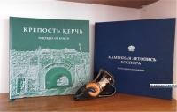 В Керчи презентуют серию научно-популярных каталогов