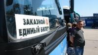"""Более двух тысяч человек проехали по Крымскому мосту по """"единому"""" билету"""