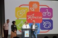 В Ялте отметили 100-летие дополнительного образования
