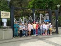 В Гурзуфе в музее А.С. Пушкина для школьников провели игру-квест «По следам Пушкинских сказок»
