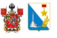 В Севастополе выбирают герб города (голосование)