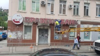 В Ялте предпринимателям дали 10 дней на приведение в надлежащее эстетическое состояние фасадов зданий