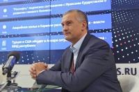 Глава Крыма подписал документ о сотрудничестве с Брянской областью