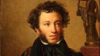 В Евпатории откроют бюст А.С.Пушкина