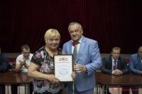 Работники торгового порта Керчи получили награды