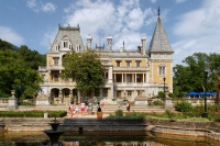 В Массандровском дворце состоялся квест для детей