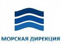 Власти готовятся уволить 400 сотрудников «Морской дирекции»