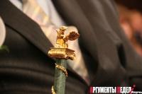 В Керчи стартует «Золотой грифон»