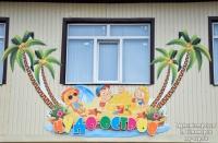 В Евпатории торжественно открыли первый модульный детский сад