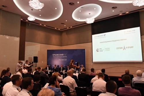 В Алуште открылся V Крымский транспортный форум
