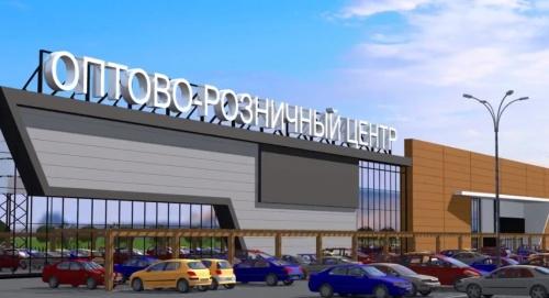 В августе под Симферополем начнут строить торгово-ярмарочный комплекс