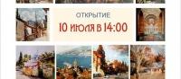 В Ялте откроется выставка «Православные святыни Крыма»