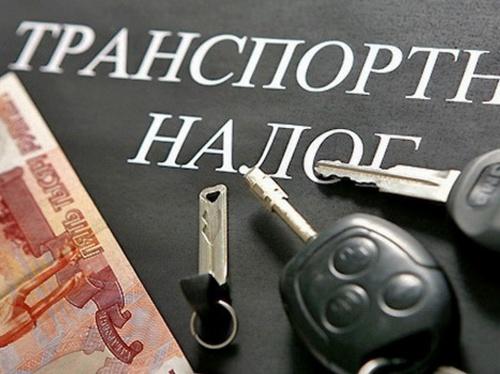 Крымчане в этом году заплатят около 370 млн рублей транспортного налога