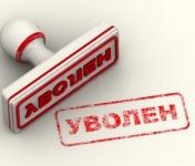После проверок уволен начальник Ялтинского управления ГУП «Крымгазсети»