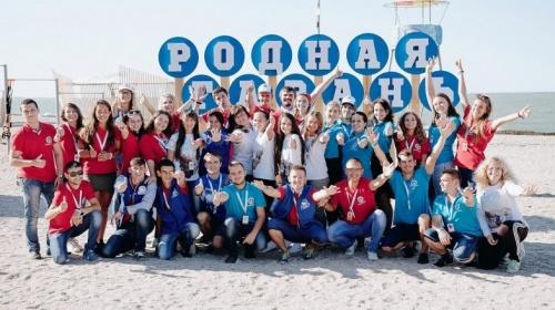 Молодежь Севастополя примет участие в Межрегиональном форуме «Родная гавань»