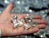 Квадриллионы тонн алмазов могут располагаться в недрах Земли